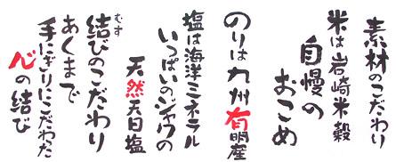 menu_h